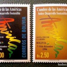 Sellos: BOLIVIA. 923/24 CUBRE DE LAS AMÉRICAS SOBRE EL DESARROLLO. 1996. SELLOS NUEVOS Y NUMERACIÓN YVERT.. Lote 210630162