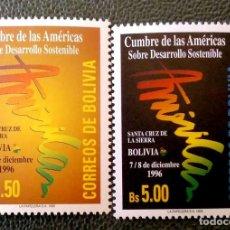 Sellos: BOLIVIA. 923/24 CUBRE DE LAS AMÉRICAS SOBRE EL DESARROLLO. 1996. SELLOS NUEVOS Y NUMERACIÓN YVERT.. Lote 210630166