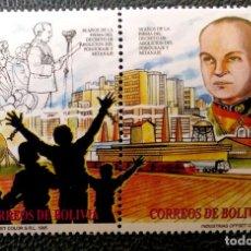 Francobolli: BOLIVIA. 907A/907B ANIVERSARIO ABOLICIÓN DEL PONGUEAJE Y MITANAJE. 1996. SELLOS NUEVOS Y NUMERACIÓN. Lote 210630192