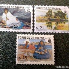 Sellos: BOLIVIA. 784A/784C NAVIDAD: CUADROS PAISAJE, FRUTOS DE LA PAZ Y MADRE INDÍGENA. 1991. SELLOS NUEVOS. Lote 210630196