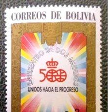 Francobolli: BOLIVIA. 756 ANIVERSARIO DESCUBRIMIENTO DE AMÉRICA. REENCUENTRO DE DOS MUNDOS. 1990. SELLOS NUEVOS Y. Lote 210630200