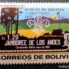 Sellos: BOLIVIA. 785 ANIVERSARIO MOVIMIENTO SCOUT. JAMBOREE DE LOS ANDES. 1992. SELLOS NUEVOS Y NUMERACIÓN Y. Lote 210630212