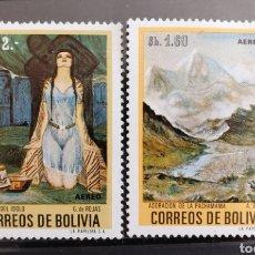 Selos: BOLIVIA, PINTURA 1972 MNH (FOTOGRAFÍA REAL). Lote 211477960