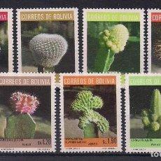 Sellos: BOLIVIA 1973 - CACTUS - YVERT Nº 516/519**+ 304/306**AV. Lote 211903595