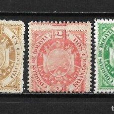 Sellos: BOLIVIA 1894 SC# 40/42 - 15/63. Lote 213080951