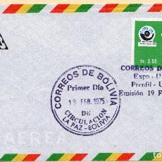 Sellos: SOBRE 1R DIA CENTENARIO UPU 1974, BOLIVIA, MICHEL 871. Lote 213532496