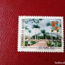 Sellos: BOLIVIA -VALOR FACIAL BS 2 -AÑO 1994 -CENTENARIO DE LA FUNDACIÓN DE RIBERALTA - DEPARTAMENTO DE BENI. Lote 214374408