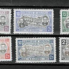 Sellos: BOLIVIA Nº 277 AL 282 (**). Lote 214973981