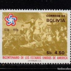 Sellos: BOLIVIA 547** - AÑO 1976 - BICENTENARIO DE LA INDEPENDENCIA DE ESTADOS UNIDOS. Lote 216473437