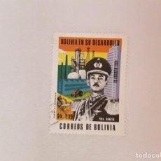 Sellos: BOLIVIA SELLO USADO. Lote 216601403