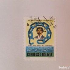 Sellos: BOLIVIA SELLO USADO. Lote 216601440