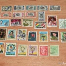 Sellos: 28 SELLOS DE BOLIVIA. Lote 217280992