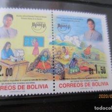 Selos: BOLIVIA 1998 2 V. NUEVO. Lote 217514802