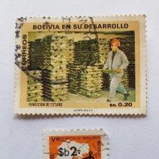 Sellos: BOLIVIA EN DESARROLLO, FUNDICION DE ESTAÑO, REUNION DE MINISTROS DE SALUD ANDINOS 2 SELLOS, 2 STAMPS. Lote 217582673