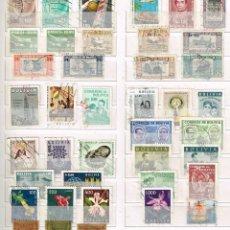 Sellos: LOTE SELLOS BOLIVIA - DIVERSAS EPOCAS - USADO. Lote 219202551