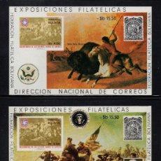 Sellos: BOLIVIA HB 39/41** - AÑO 1976 - PINTURA - BICENTENARIO DE LA INDEPENDENCIA DE ESTADOS UNIDOS. Lote 219878857