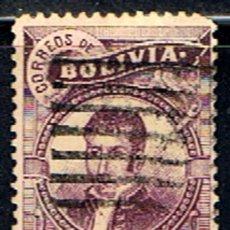 Sellos: BOLIVIA // YVERT 49 // 1897 ... USADO. Lote 220768311
