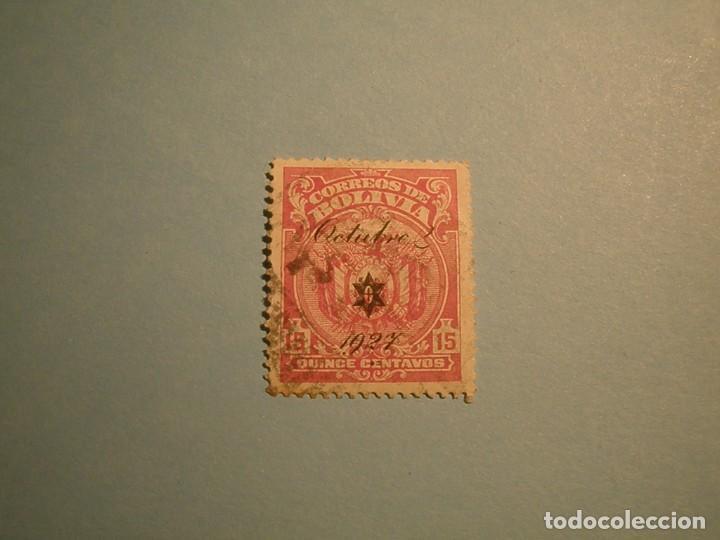 BOLIVIA - ESCUDO DE BOLIVIA - SOBRECAR (OCTUBRE 1927). (Sellos - Extranjero - América - Bolivia)
