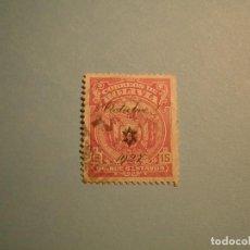 Sellos: BOLIVIA - ESCUDO DE BOLIVIA - SOBRECAR (OCTUBRE 1927).. Lote 221303502