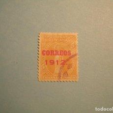 Sellos: BOLIVIA - REPUBLICA BOLIVIANA, TRANSACCIONES, 5 CENTAVOS - SOBRECARGA (CORREOS 1912).. Lote 221303811