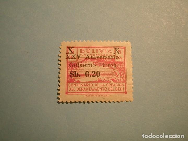 BOLIVIA - CENT. CREACION DEL DEPT. DEL BENI - SOBRECARGA (XXV ANIV. GOBIERNO DE BUSCH SB 0,20) (Sellos - Extranjero - América - Bolivia)