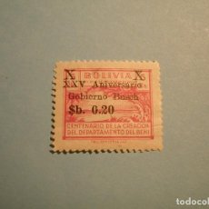 Sellos: BOLIVIA - CENT. CREACION DEL DEPT. DEL BENI - SOBRECARGA (XXV ANIV. GOBIERNO DE BUSCH SB 0,20). Lote 221303945