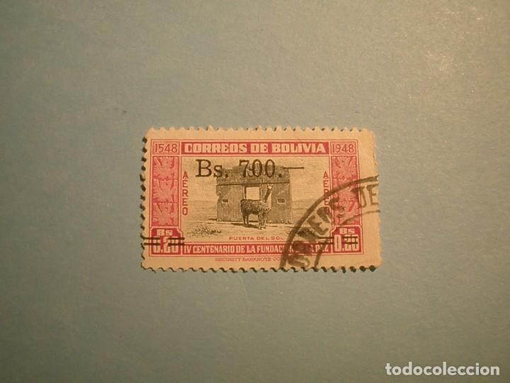 BOLIVIA - PUERTA DEL SOL - IV CENT FUNDACIÓN DE LA PAZ -FAUNA, LLAMA - SOBRECARGA (BS. 700) (Sellos - Extranjero - América - Bolivia)