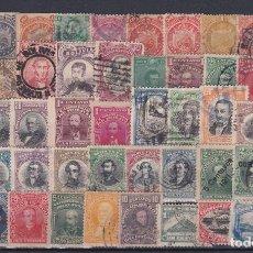 Sellos: BOLIVIA.- INTERESANTE LOTE DE 135 SELLOS MATASELLADOS DE LOS AÑOS 1880 A 1925.. Lote 222190031