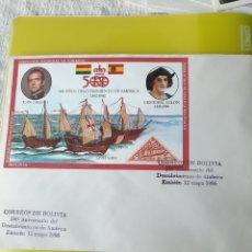Sellos: BOLIVIA 1986 HOJA BLOQUE MATASELLO 500 ANIVERSARIO AMÉRICA BARCOS COLON JUAN CARLOS I REY ESPAÑA. Lote 223198470