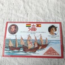 Sellos: BOLIVIA HOJA BLOQUE NUEVO 500 ANIVERSARIO DESCUBRIMIENTO DE AMÉRICA JUAN CARLOS I REY ESPAÑA. Lote 223199060