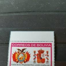 Sellos: 1987 BOLIVIA VISITA REYES ESPAÑA ESCUDOS FILATELIA COLISEVM. Lote 224024411