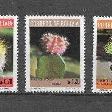 Sellos: BOLIVIA, FLORES DE CACTOS, 1973, NUEVOS, MNH**, YVERT 516, 519 Y 304-306 AÉREOS. Lote 226055715