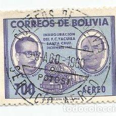 Sellos: SELLO USADO DE BOLIVIA DE 1957- INAUGURACION FERROCARRIL YACUIBA SANTA CRUZ- YVERT 182-. Lote 226607310