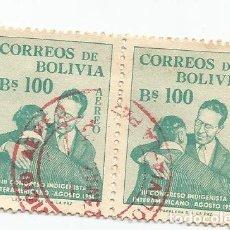 Sellos: 4 SELLOS USADOS DE BOLIVIA DE 1954-CONGRESO INTERAMERICANO INDIGENA -CORREO AEREO- YVERT 154-. Lote 226609665