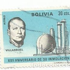 Sellos: SELLO USADO DE BOLIVIA 1971- 25 ANIVERSARIO ASESINATO GUALBERTO VILLARROEL-CORREO AEREO- YVERT 292-. Lote 226611540