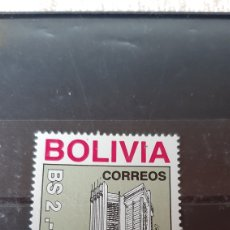 Sellos: 1988 BOLIVIA SERIE COMPLETA NUEVA MINISTERIO TRASPORTES Y TELECOMUNICACIONES FILATELIA COLISEVM. Lote 244646565