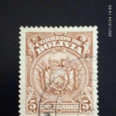 Sellos: BOLIVIA 5 CENTS ESCUDO, AÑO 1929.. Lote 245263990
