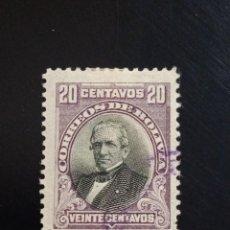 Sellos: BOLIVIA 20 CENTS, AÑO 1901.. Lote 245265310