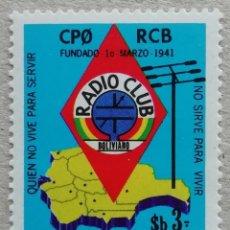 Sellos: 1979. BOLIVIA. 584. RADIO CLUB, DE LA CIUDAD DE LA PAZ. SERIE COMPLETA. NUEVO.. Lote 245439835