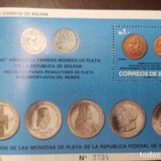 Sellos: O) 1993 BOLIVIA, EXPOSICIONES FILATELICAS, ANIVERSARIO MONEDAS DE PLATA DE ALEMANIA, MUESTRA, SOUVEN. Lote 245478725