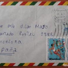 Sellos: CARTA ORDINARIA CIRCULADA BOLIVIA ESPAÑA SELLOS ÑANCAHUAZÚ. Lote 248740610