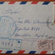 Sellos: CARTA CERTIFICADA CIRCULADA BOLIVIA ESPAÑA SELLOS ÑANCAHUAZÚ. Lote 248741110