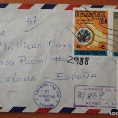 Sellos: CARTA CERTIFICADA CIRCULADA BOLIVIA ESPAÑA SELLOS. Lote 248741695