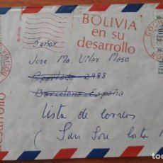 Sellos: CARTA ORDINARIA CIRCULADA BOLIVIA ESPAÑA REEXPEDIDA COSTA RICA SELLOS. Lote 248742150