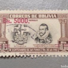Sellos: SELLO BOLIVIA IV CENTENARIO FUNDACIÓN DE LA PAZ AÑO 1948. Lote 251582895