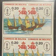 Sellos: BOLIVIA, SELLOS 690S/1S. Lote 251948045