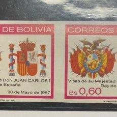 Sellos: BOLIVIA, SELLO 682S. Lote 251948595