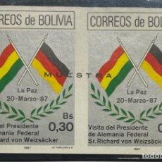 Sellos: BOLIVIA, SELLO 681S. Lote 251949180