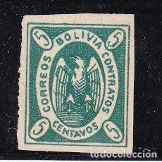 Sellos: BOLIVIA ...2 SIN GOMA,. Lote 254751445