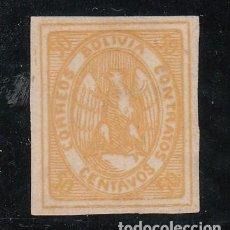 Sellos: BOLIVIA ...5 SIN GOMA,. Lote 254751665